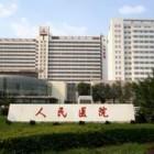 温泉县人民医院