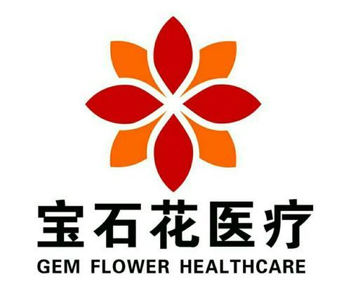 新疆宝石花医疗健康管理有限公司