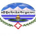 青海省藏医院