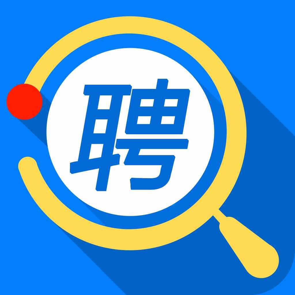 四川内江市中医医院公开考核招聘工作人员的公告