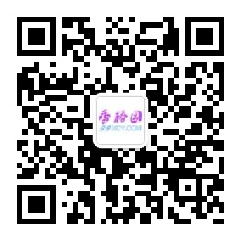 qrcode_for_gh_d384ce8738fe_344.jpg