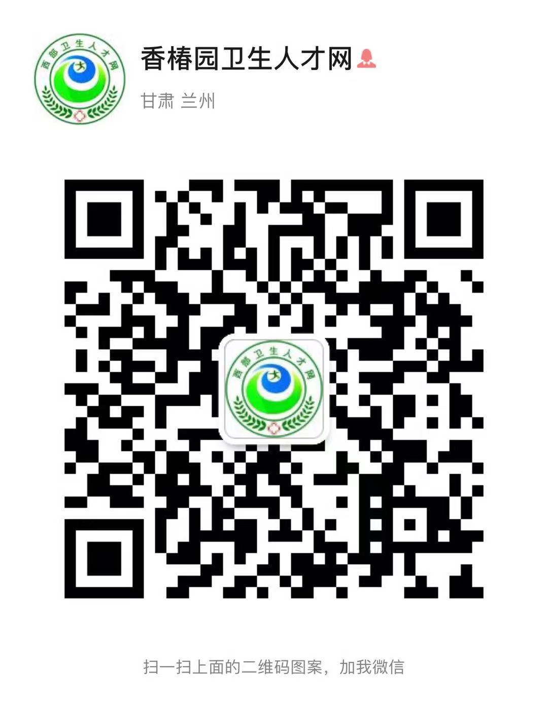 微信图片_20210330161427.jpg